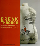Breakthrough: Work by Contemporary Chinese Women Artists by Sarah Montross, Shu-Chin Tsui, and Bowdoin College. Museum of Art